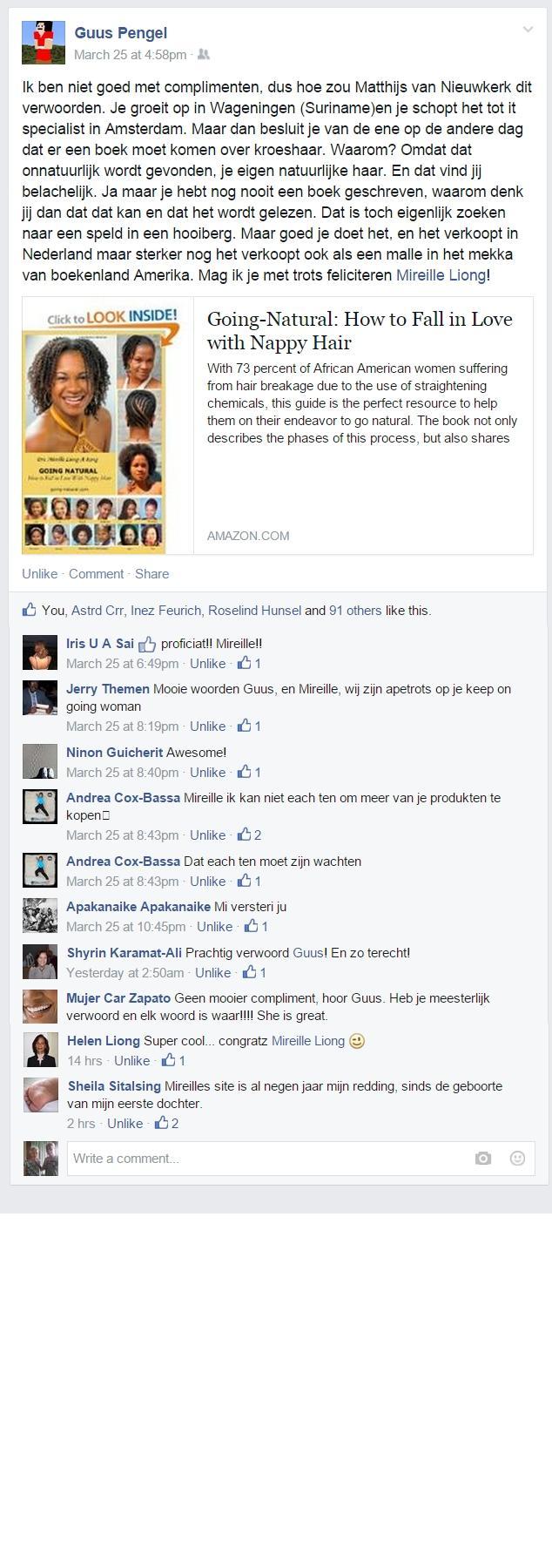facebook guus